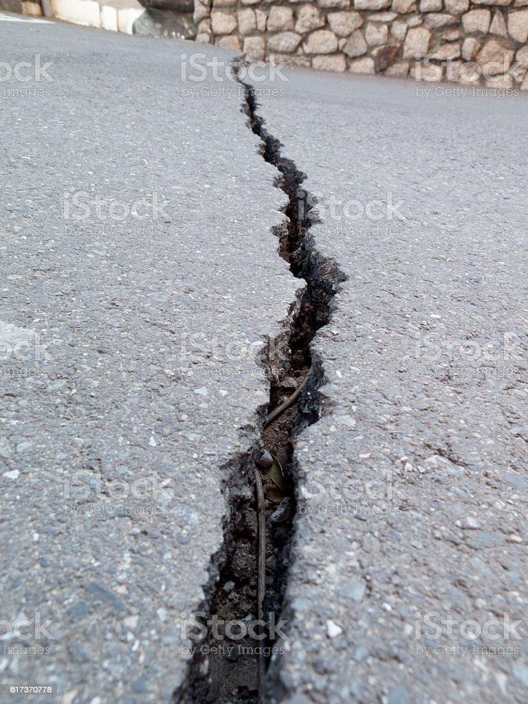 Cracked pavement stock photo