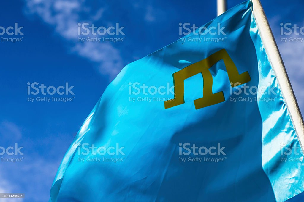 Crimea stock photo