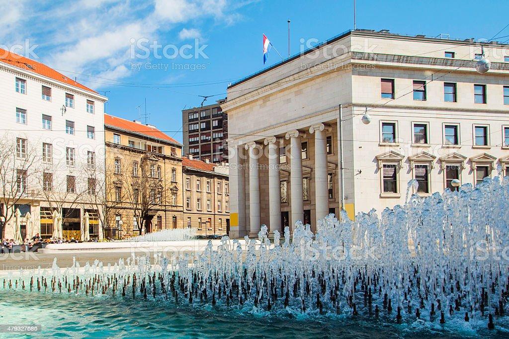 Croatian national bank stock photo