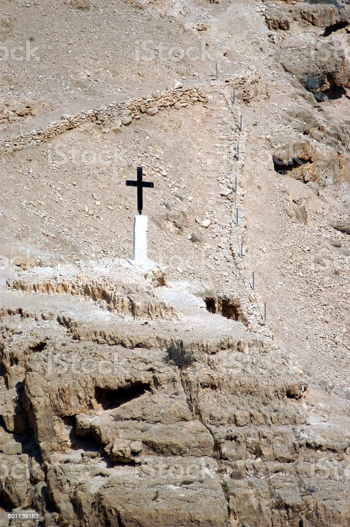Cross Hill Monastery Israel stock photo