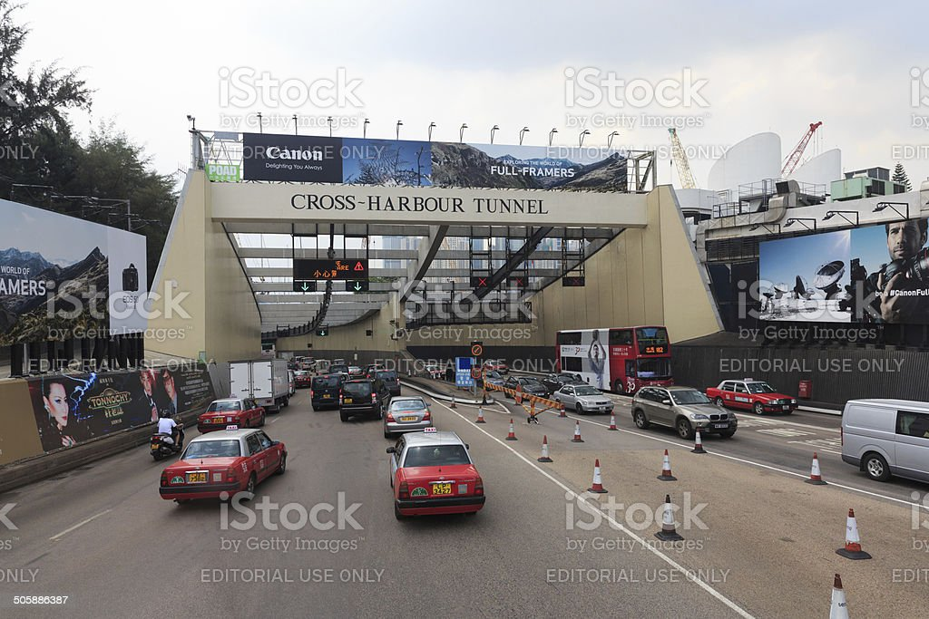 Cross-Harbour Tunnel in Hong Kong royalty-free stock photo