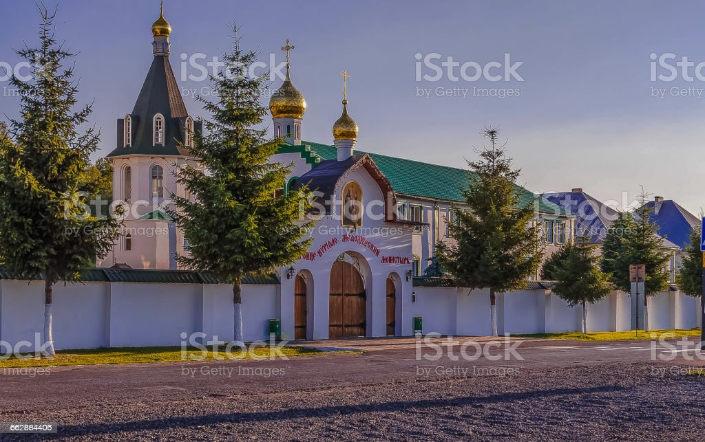 Crossing to the monastery stock photo