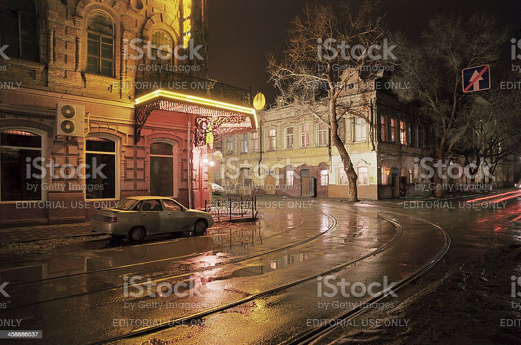 Crossroads of the city at night. royalty-free stock photo