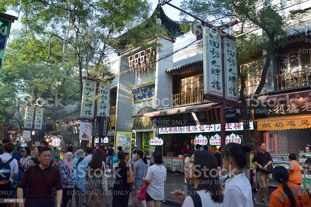 Crowd on Huimin street, muslim quarter of Xi'an, Shaanxi stock photo