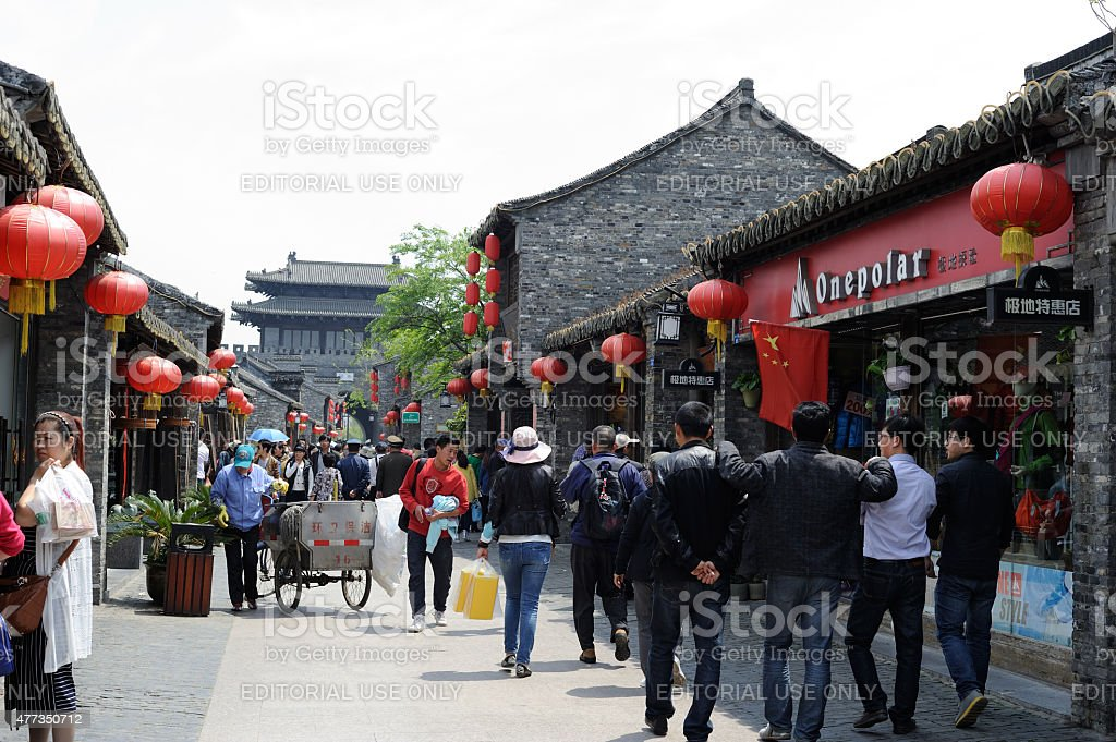 Crowded Dongguan Street in Yangzhou China stock photo