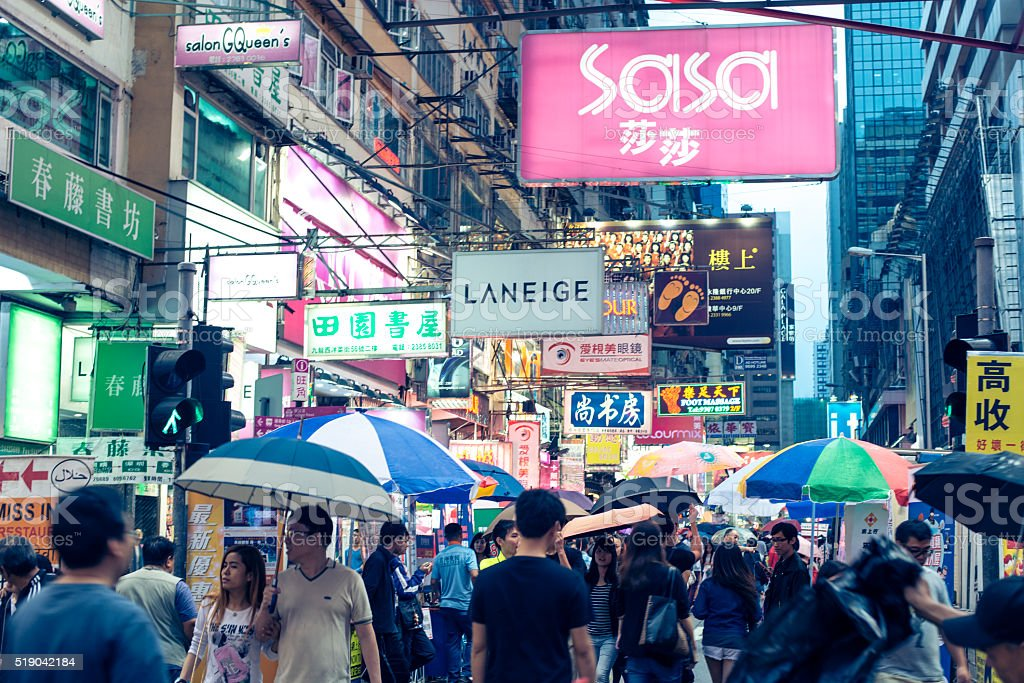 Crowded Hong Kong street stock photo