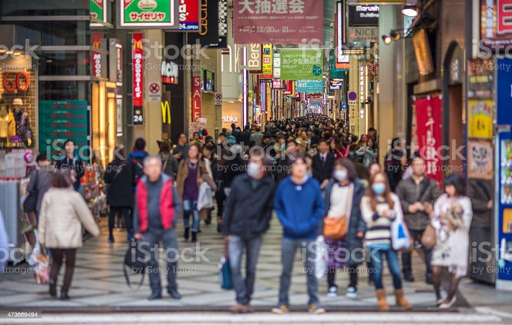 Crowded Shinsaibashi shopping street in Osaka, Japan stock photo