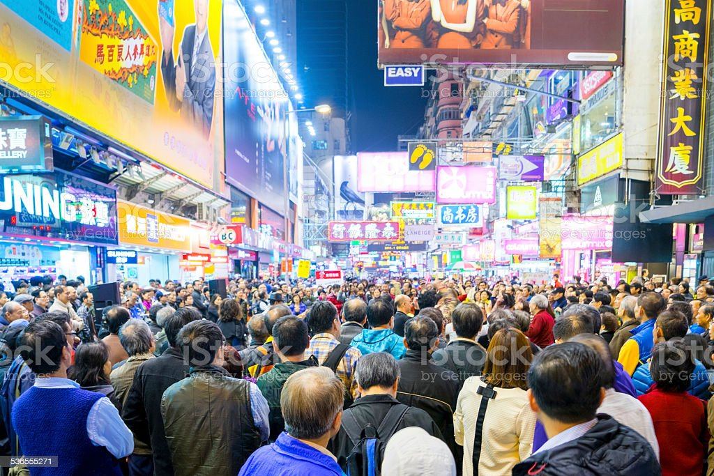 Crowded Street In Hong Kong At Night stock photo