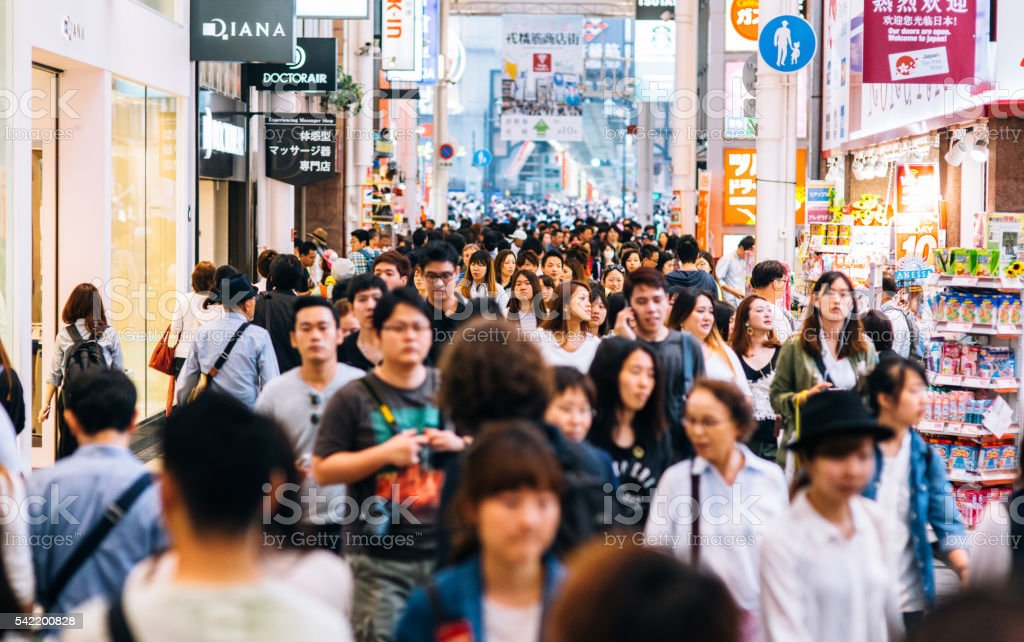 Crowded street in Japan stock photo