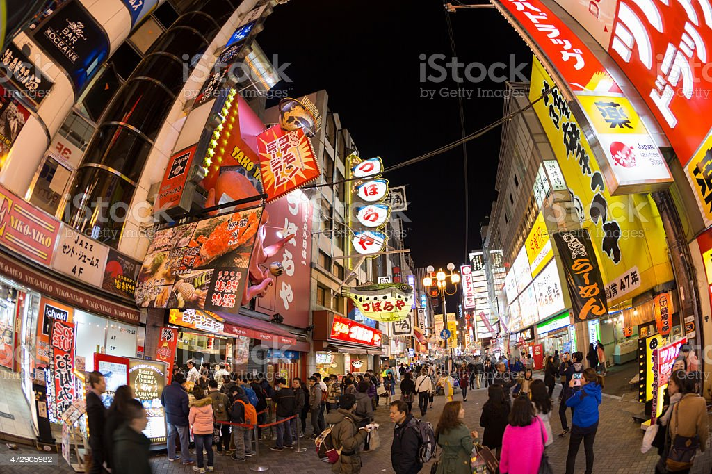 Crowds of people at Dotonbori in Osaka, Japan stock photo