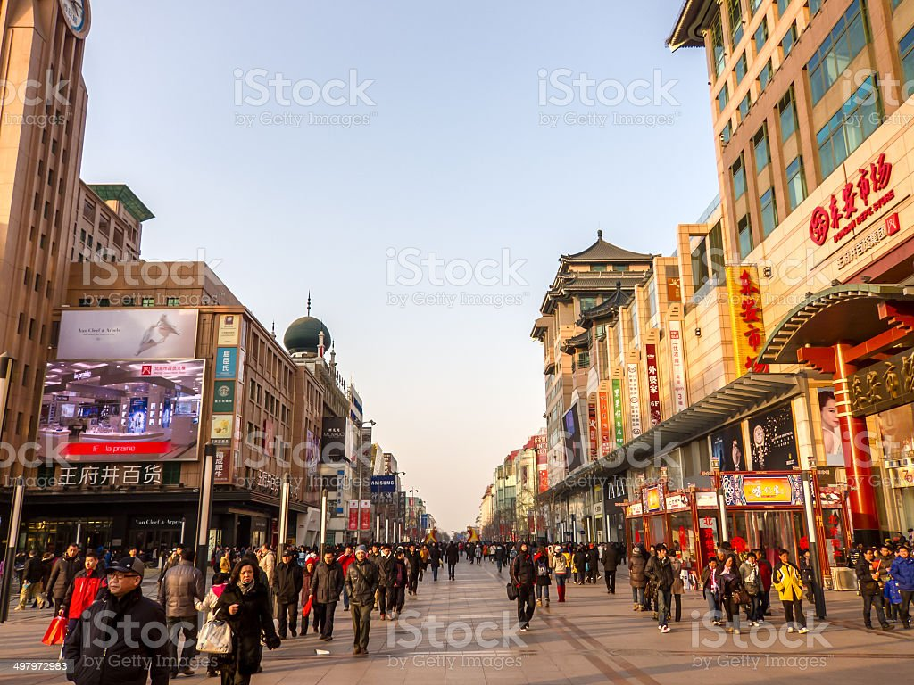 Crowds of people in the shopping street of Beijing stock photo