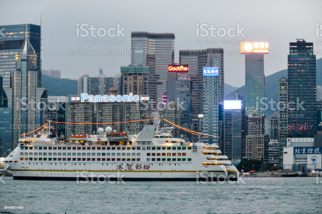 Cruise ship in Hong Kong harbor stock photo