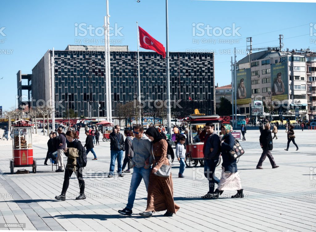AKM cultural building in Istanbul stock photo