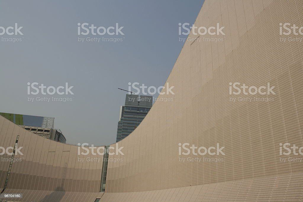 Culture Centre - Embracing the City royalty-free stock photo