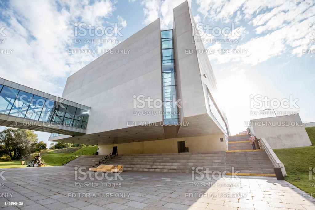 Culture complex in Poznan, Poland stock photo