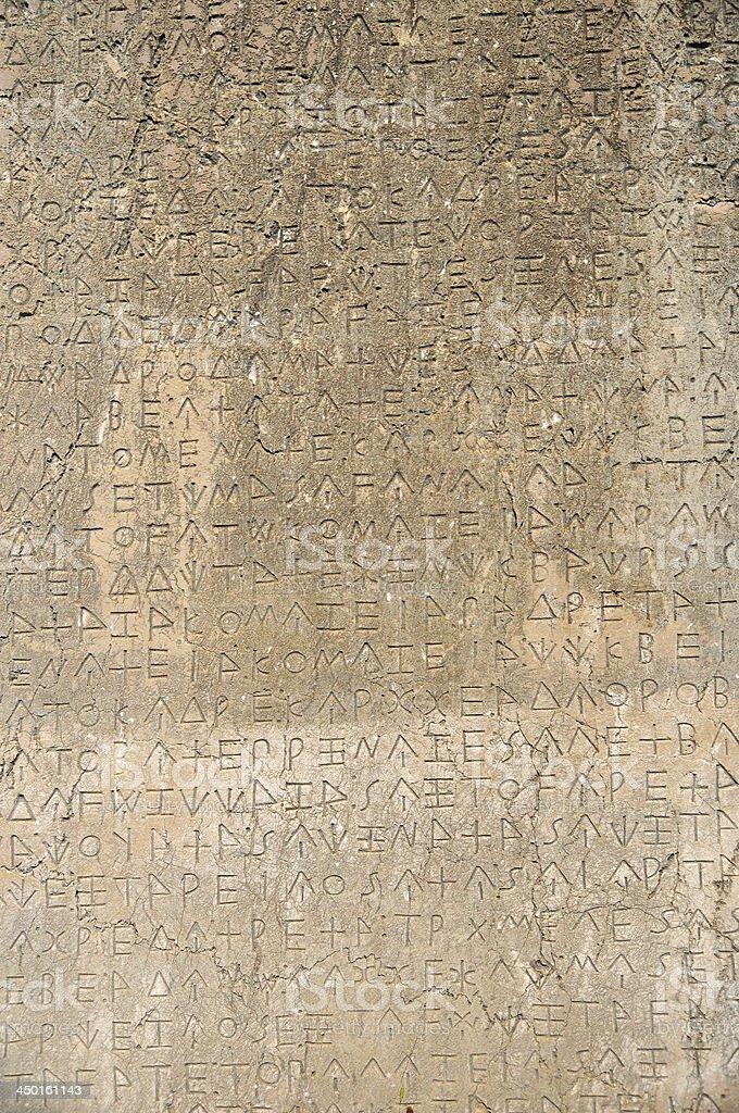 Cuneiform stock photo