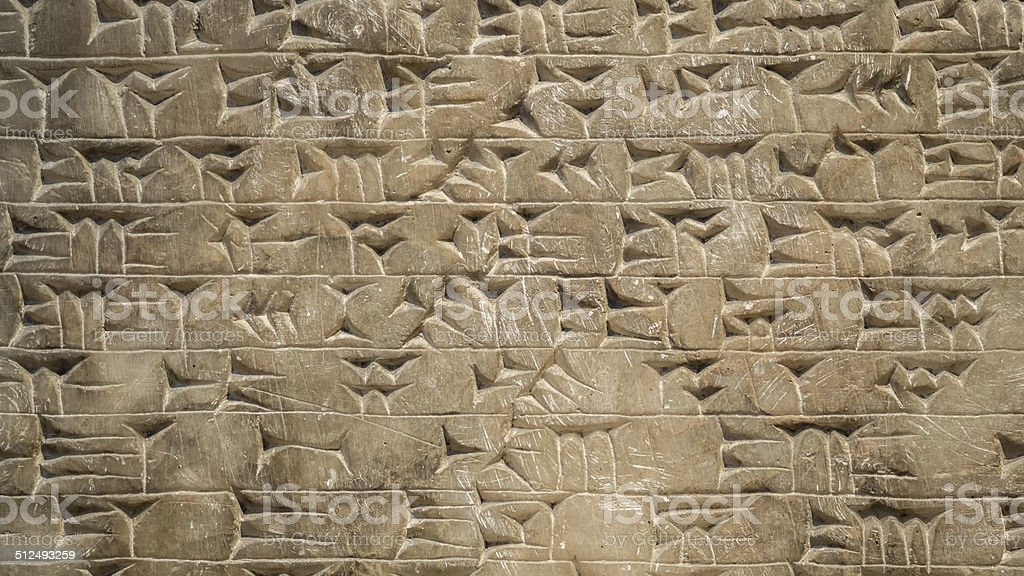 Cuneiform script or modern day encryption? stock photo