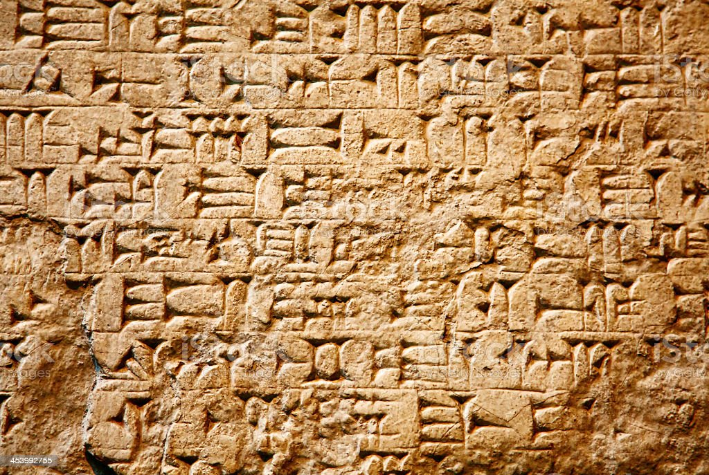 Cuneiform writing on ancient clay wall stock photo
