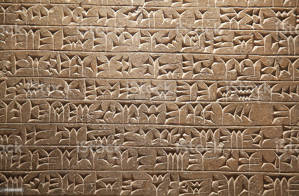 Cuneiform writing stock photo