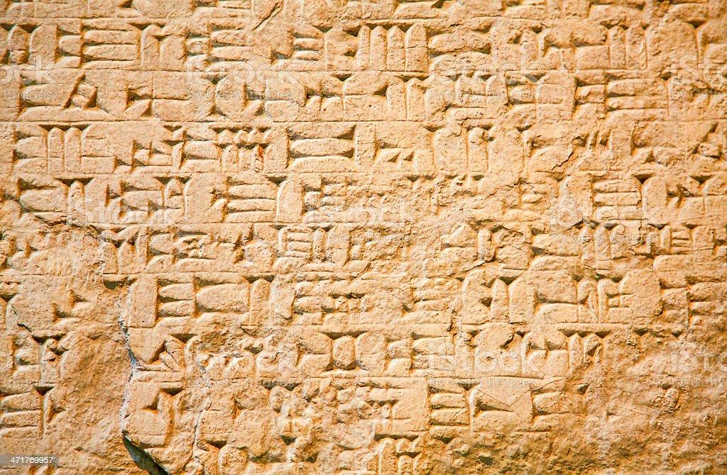 Cuneiform writing stock photo