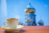cup of coffee on the background  nature