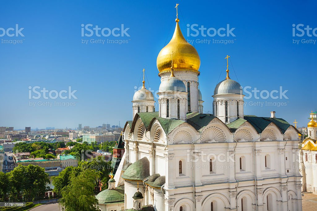 Cupola view of Patriarch's Palace, Moscow Kremlin stock photo