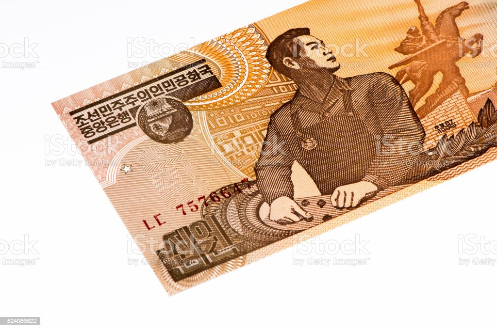 Currancy banknote of Asia stock photo