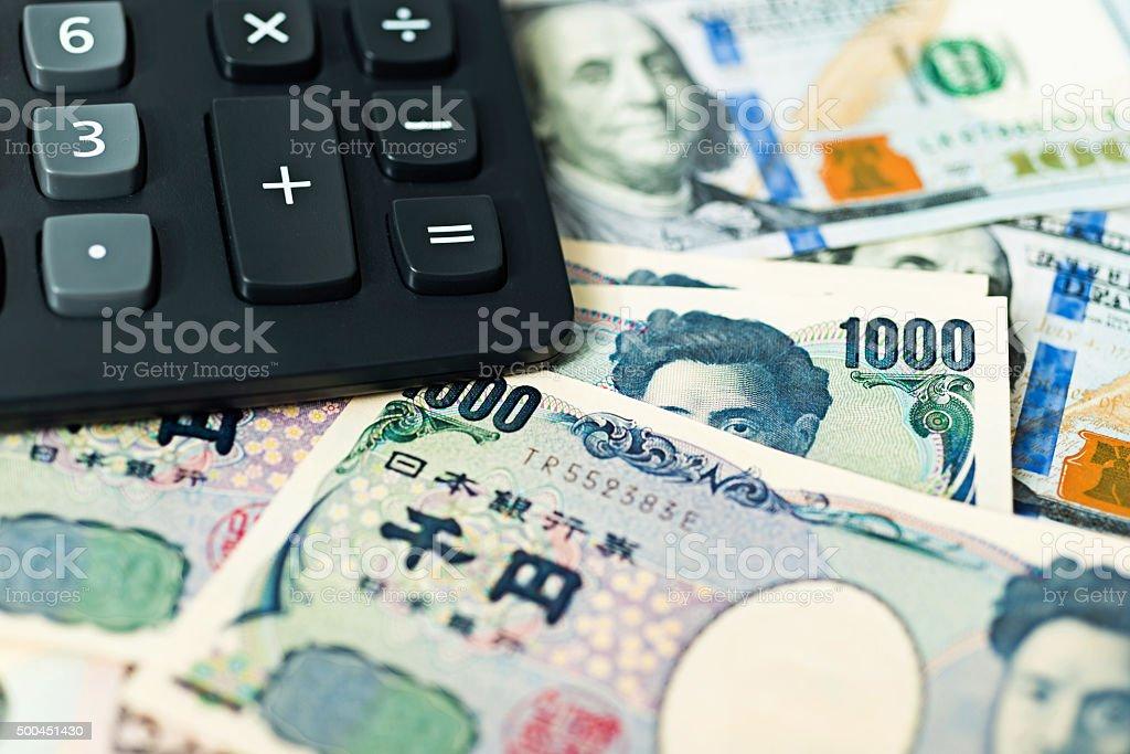 Currency exchange stock photo