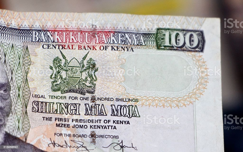 Currency of Kenya stock photo