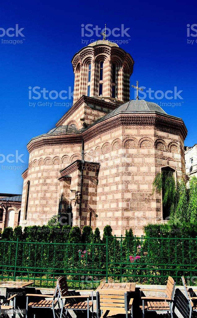 Curtea Veche, A Residence Of Vlad Iii Dracula, In Bucharest stock photo