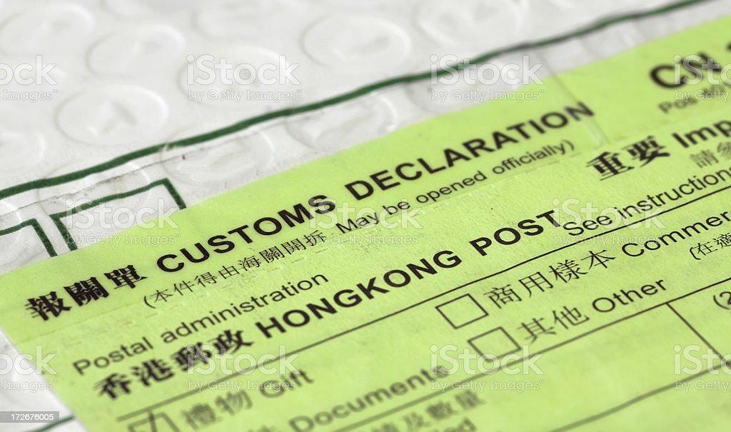 Custom Declaration royalty-free stock photo
