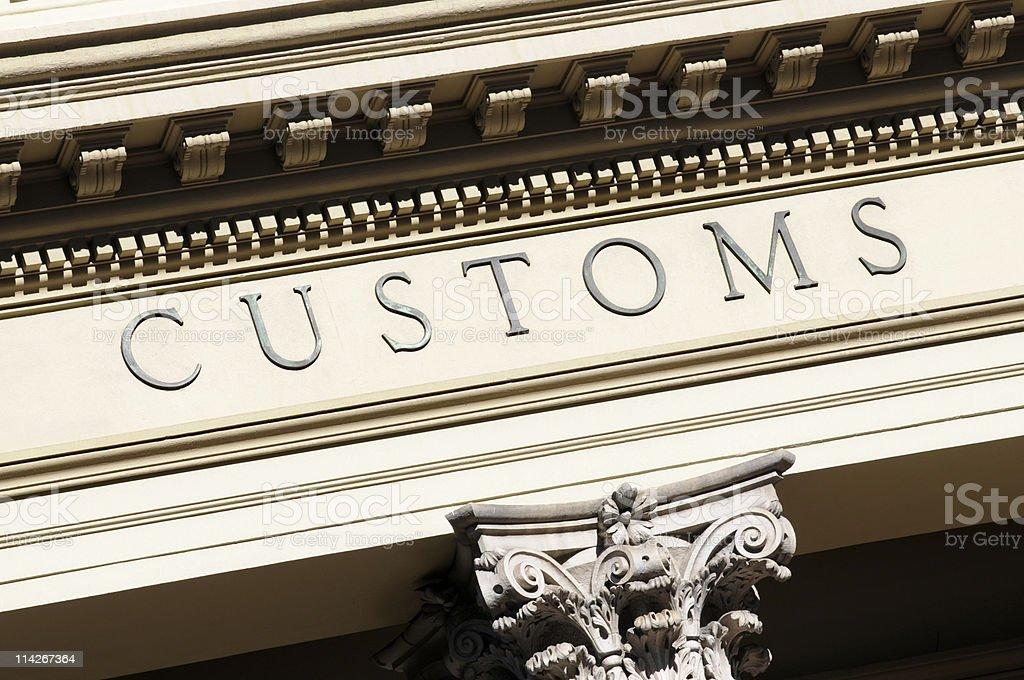 Customs Building royalty-free stock photo