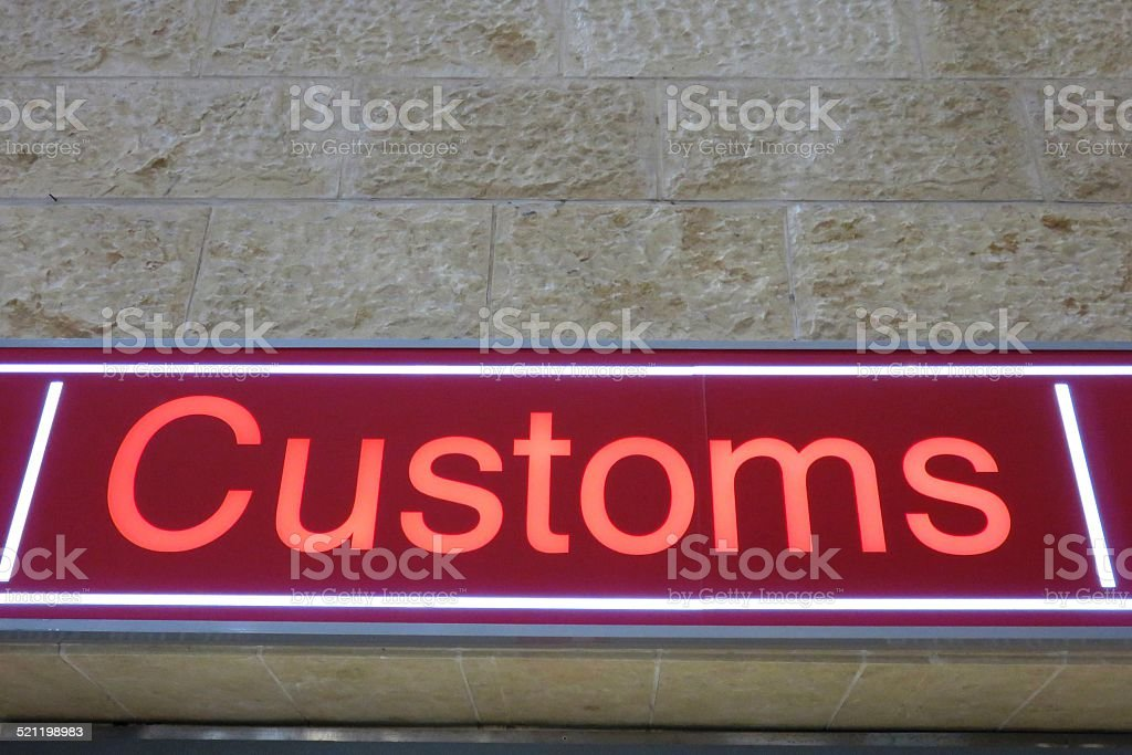 Customs sign stock photo
