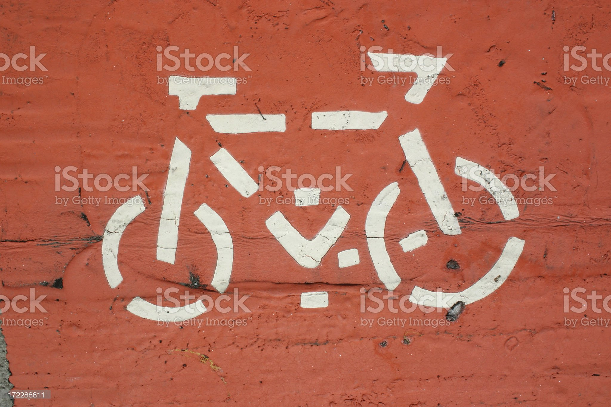 Cycle Route Sign royalty-free stock photo