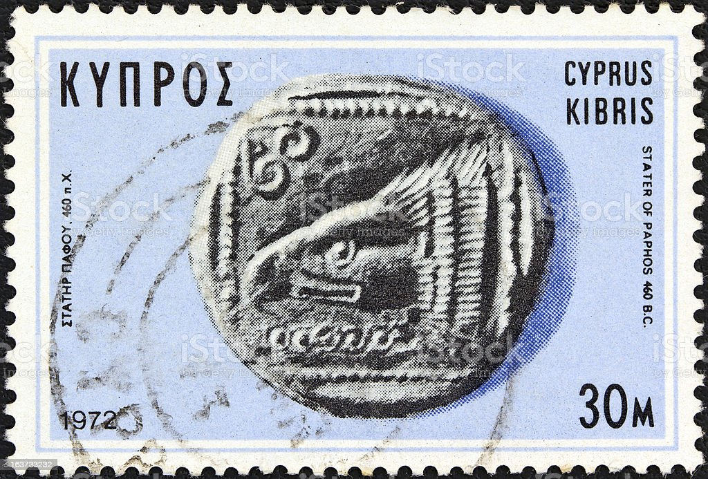Cypriot stamp shows a stater of Paphos (460 B.C.) (1972) stock photo