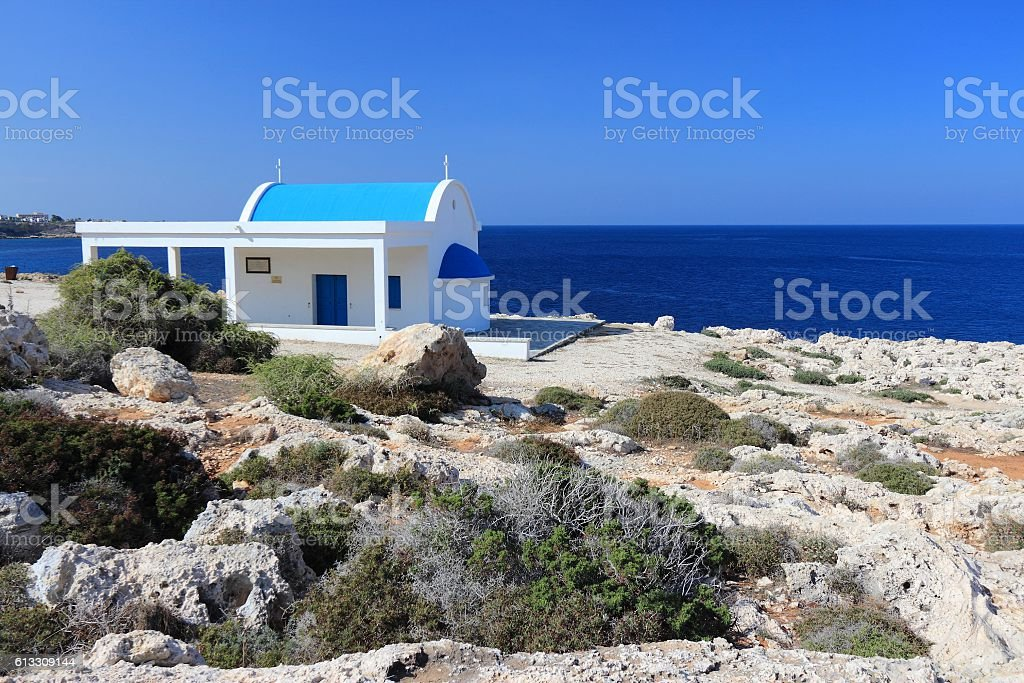 Cyprus landscape stock photo