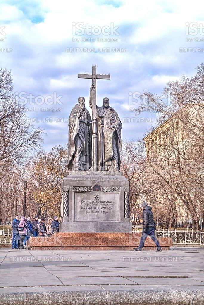 Cyril and Methodius. The creators of the Slavic alphabet, langua stock photo