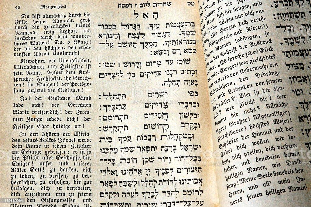 A Czech Reform siddur (prayerbook) from 1860 royalty-free stock photo