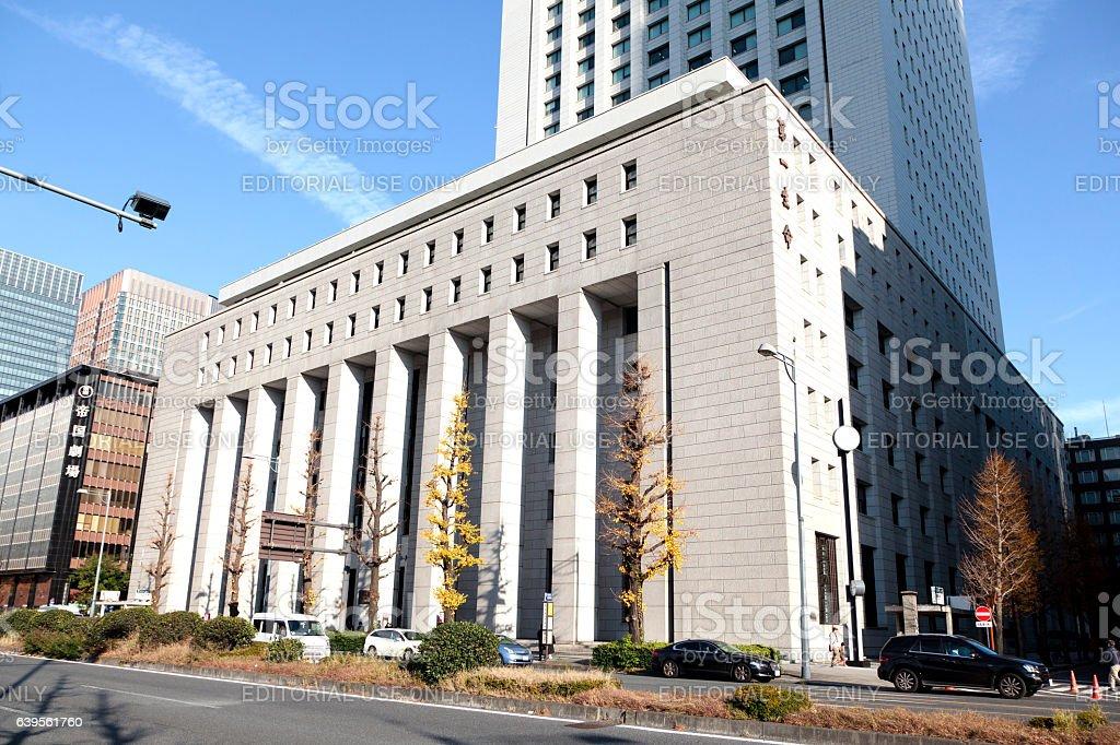Dai-Ichi Seimei Building stock photo