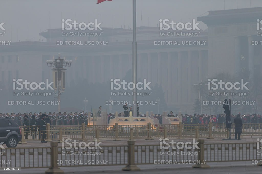 Daily lower the national flag in Tiananmen Square, Beijing stock photo