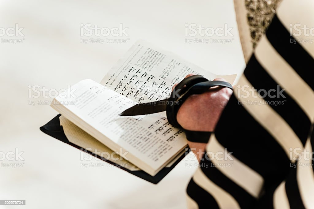 Daily prayer at Western Wall, Old City, Jersalem, Israel stock photo