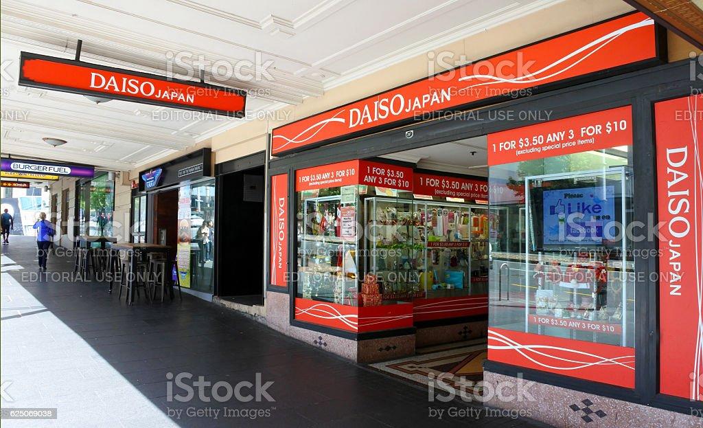 Daiso store stock photo