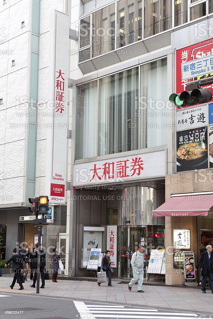 Daiwa Securities in Japan stock photo