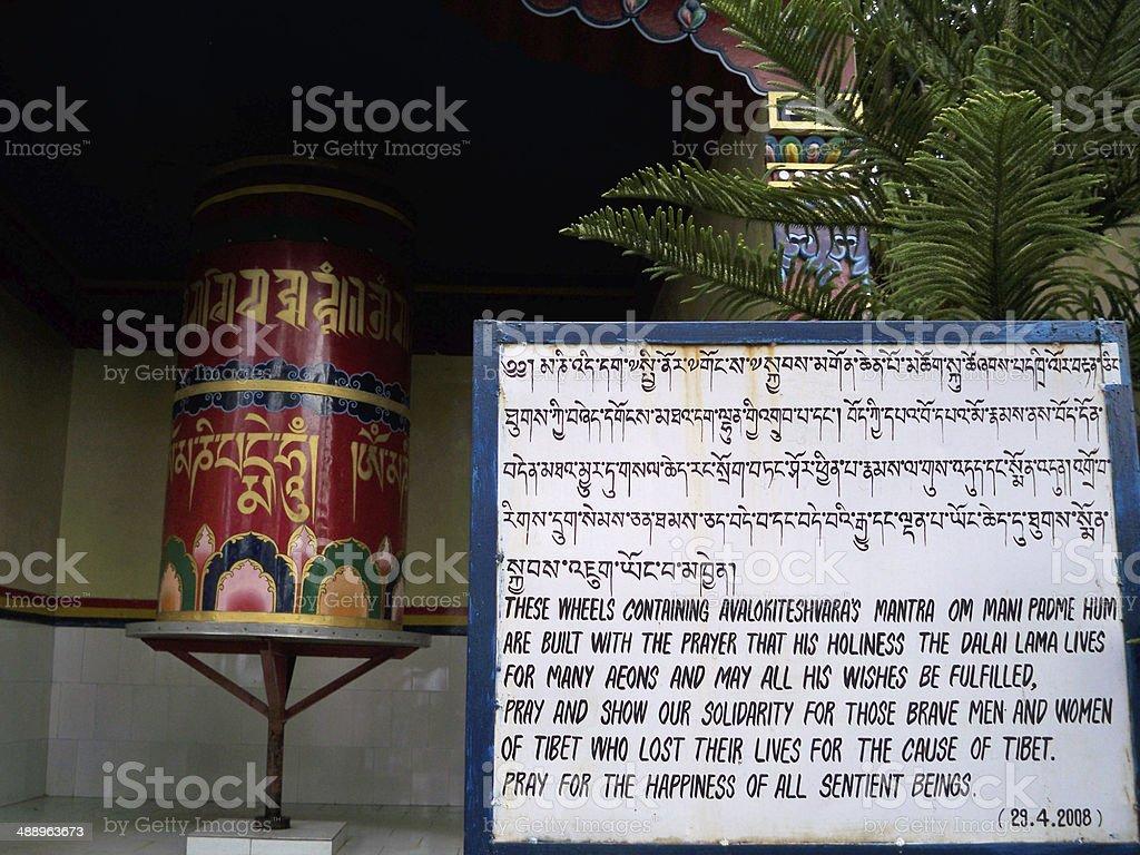 Dalai Lama's Prayer wheel stock photo