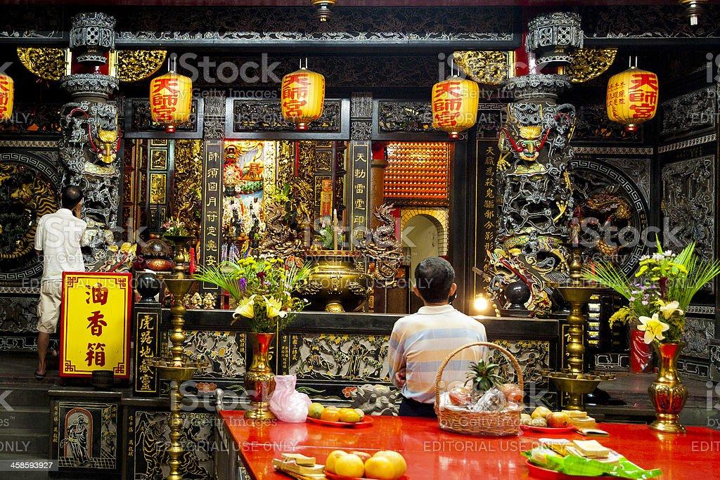 Dalongdong Baoan Temple, Taipei, Taiwan stock photo
