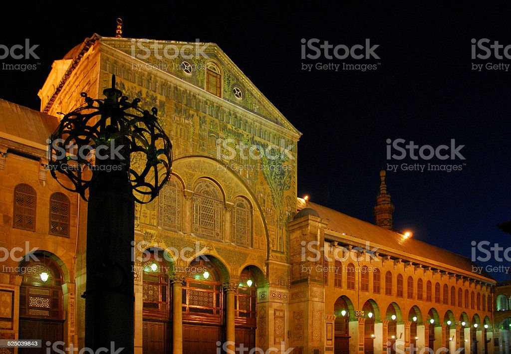 Damascus, Syria: Omayyad Mosque at night stock photo