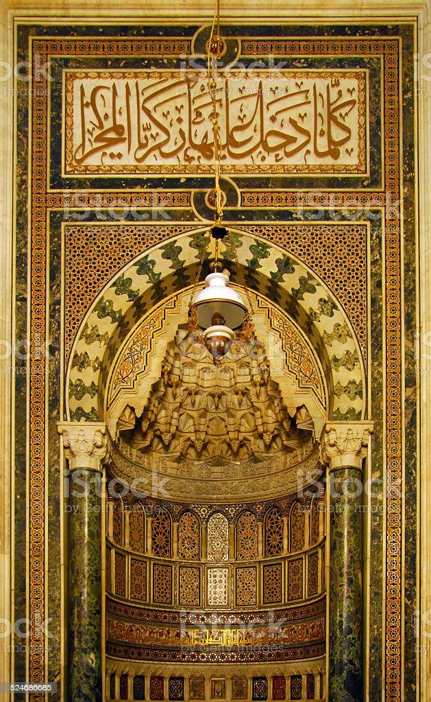 Damascus, Syria: Omayyad Mosque mihrab stock photo