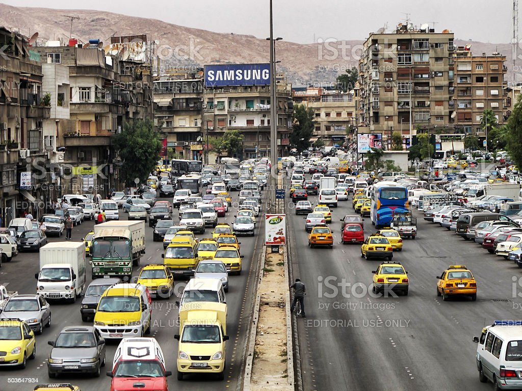 Damascus,Syria stock photo