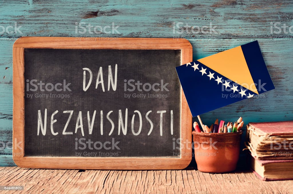 Dan Nezavisnosti, Independence Day of Bosnia and Herzegovina stock photo