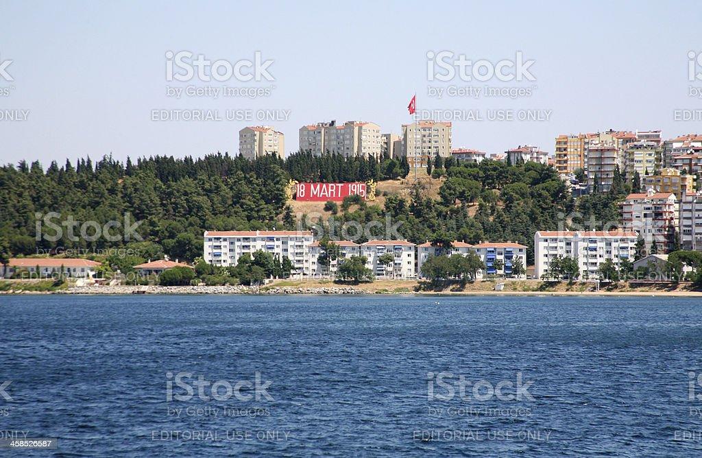 Dardanelles stock photo